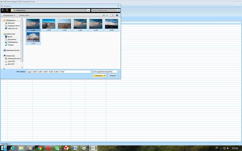 Выделение всех файлов