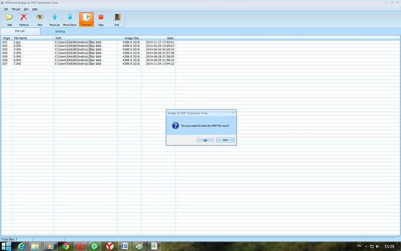 Конвертирование файлов в пдф