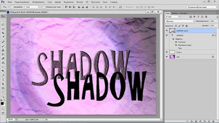 Как в фотошопе сделать тень в тексте в