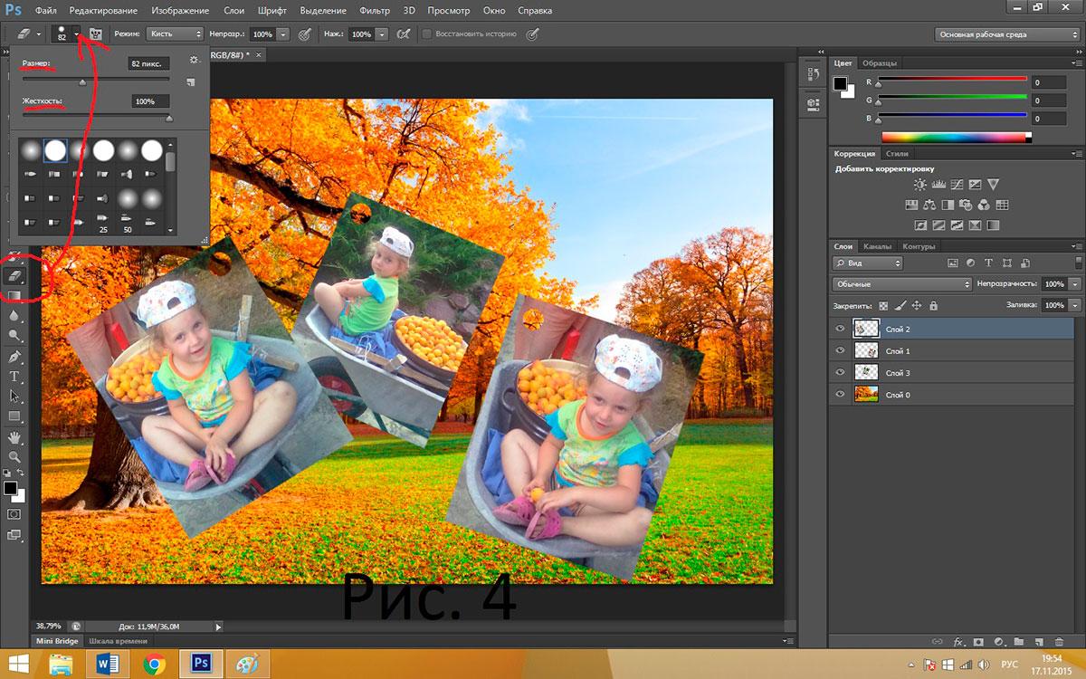 Как из фотографий сделать коллаж в фотошопе cs6 из нескольких фотографий