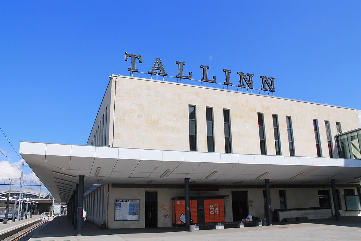 Вокзал Таллина