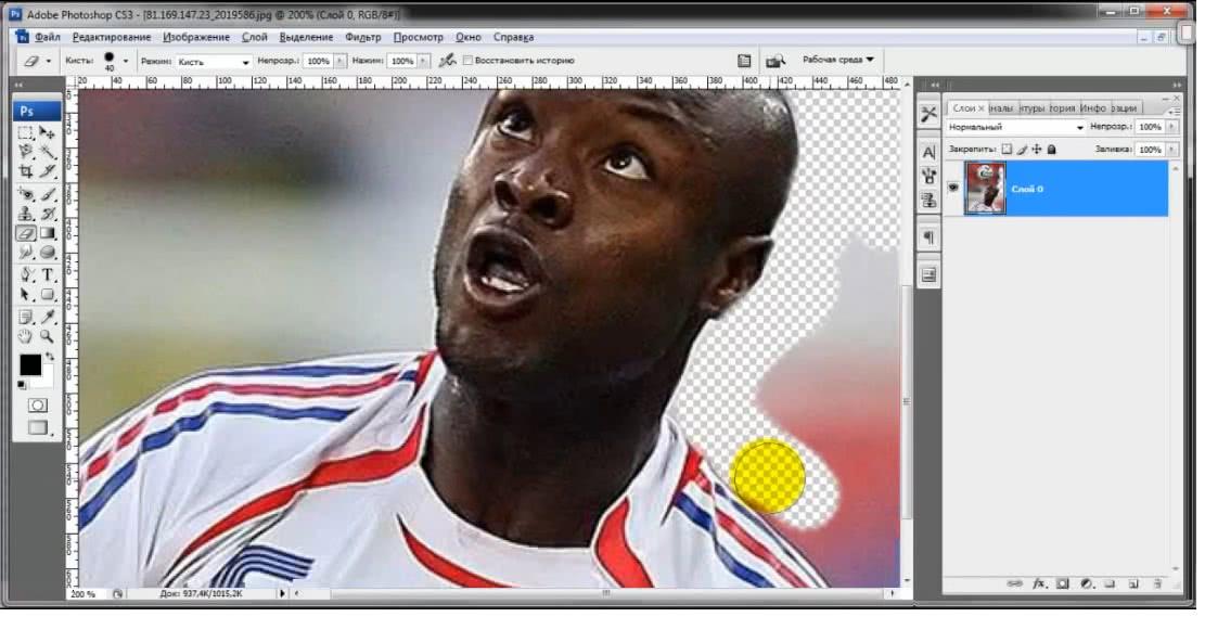 Как обрезать фото в фотошопе