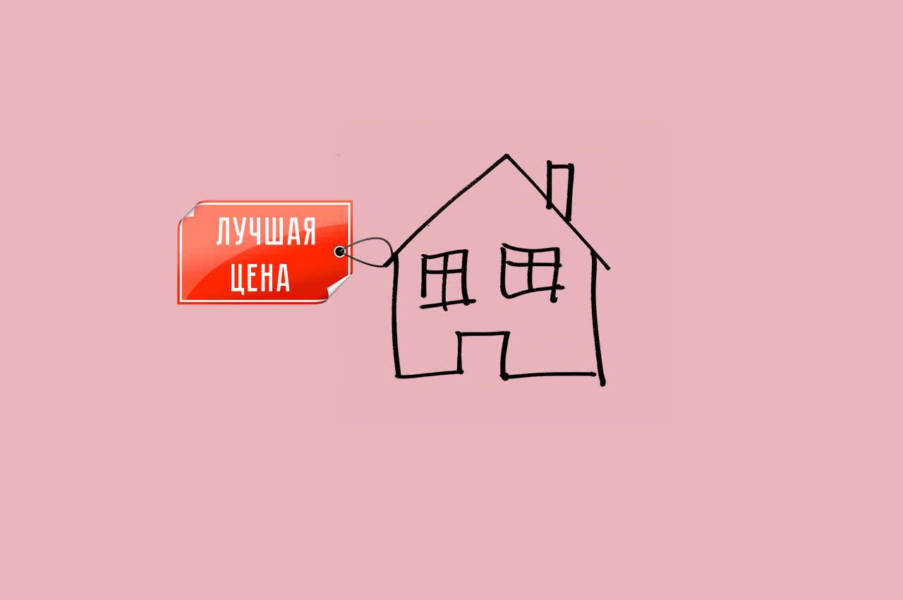 как оценивают квартиру оценщики для ипотеки даже больше