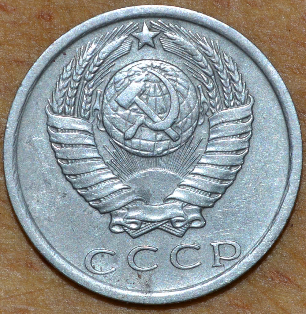 Чистая монета