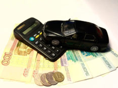 Продать машину быстро