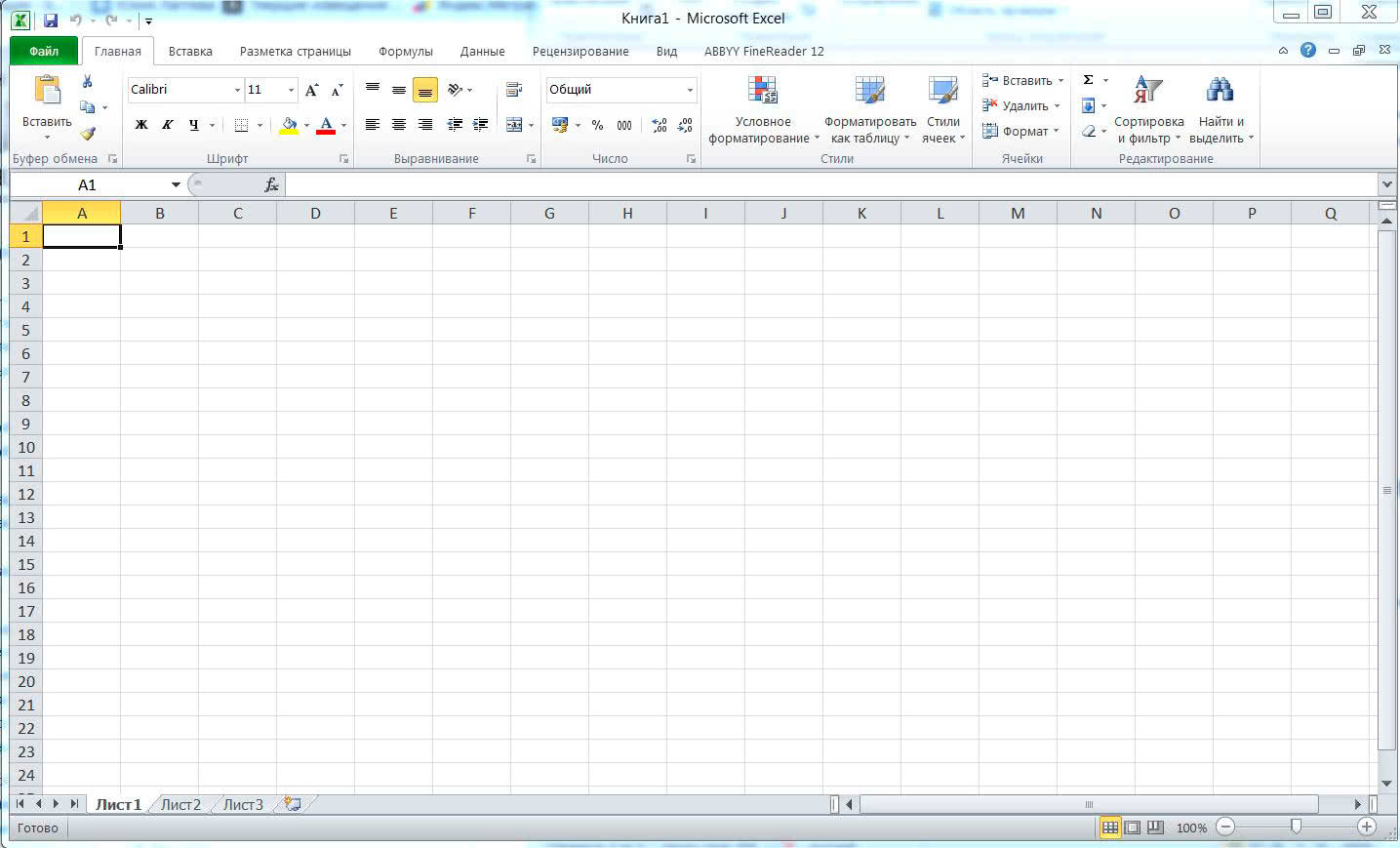 Начало работы с Excel