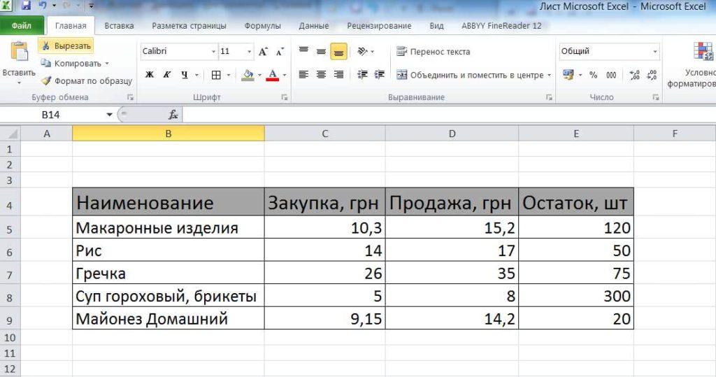 Как из списка сделать таблицу 191