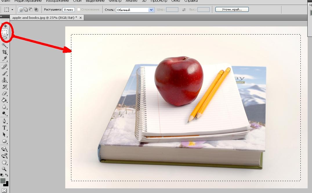 Как размыть край изображения