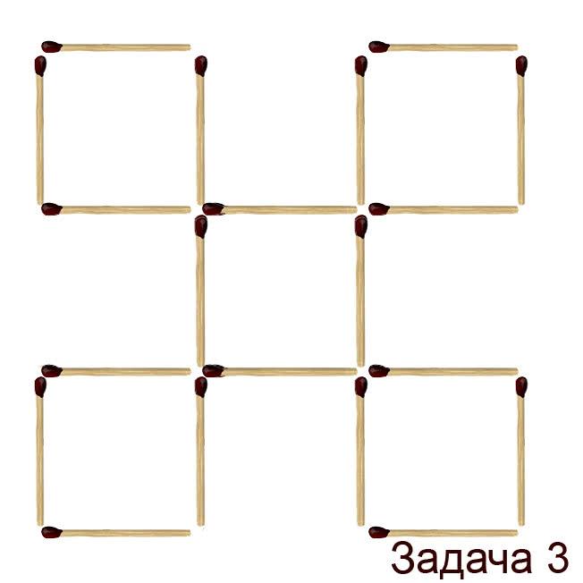 Задача головоломка из спичек №3