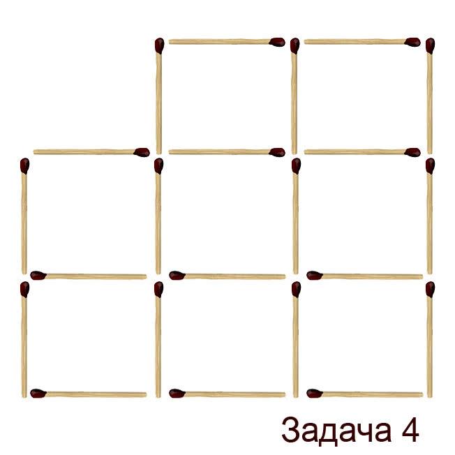 Задача головоломка №4