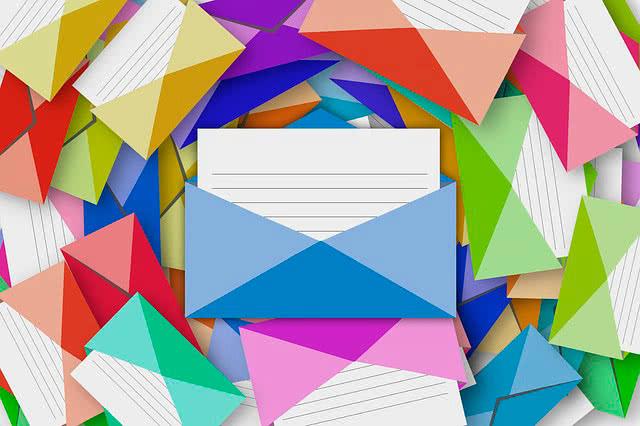 Корпоративная почта