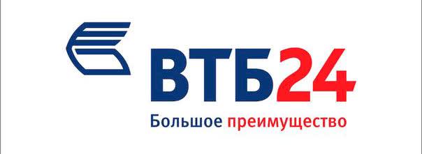 ВТБ24 ипотека