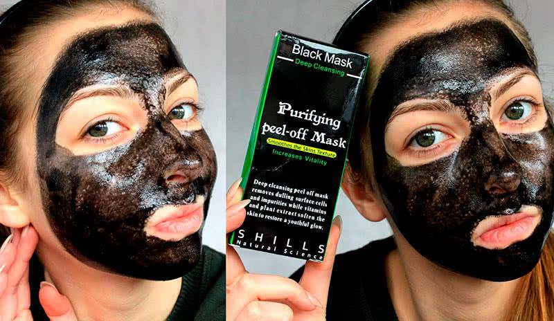 Состав Black Mask