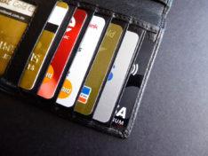Оформление потребительского кредита