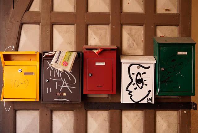 Вскрыть почтовый ящик
