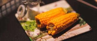 Польза и вред вареной кукурузы