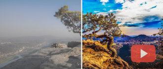 фотошоп природа