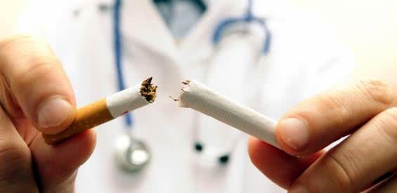 Кодирование курильщиков