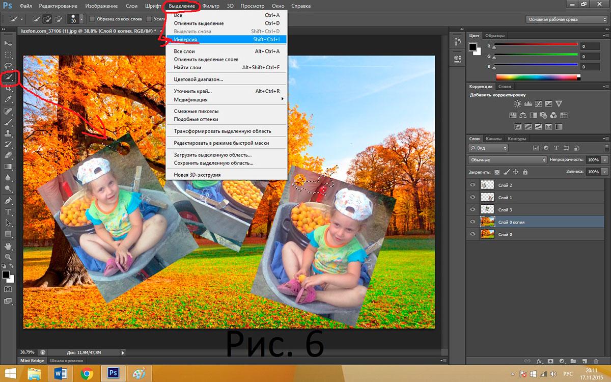 Фотоколлаж в фотошоп