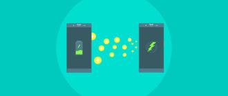 Способы зарядить мобильный телефон без электричества