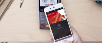 Apple pay что такое