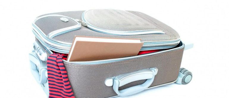 Как компактно сложить вещи в чемодан