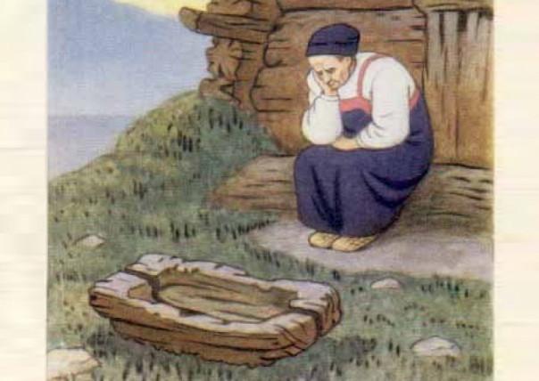 История разбитого корыта