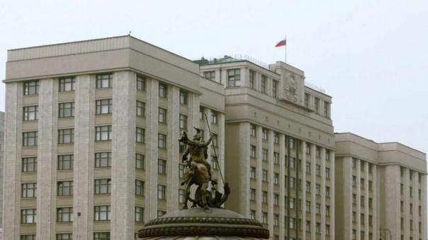 Российский парламент уходит на каникулы. Андрей Бабицкий
