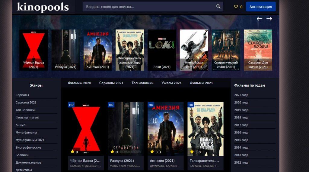 Фильмы 2021 в онлайн режиме: преимущества