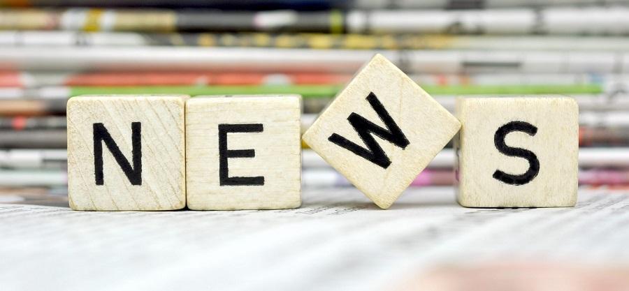 Как найти актуальные новости Узбекистана