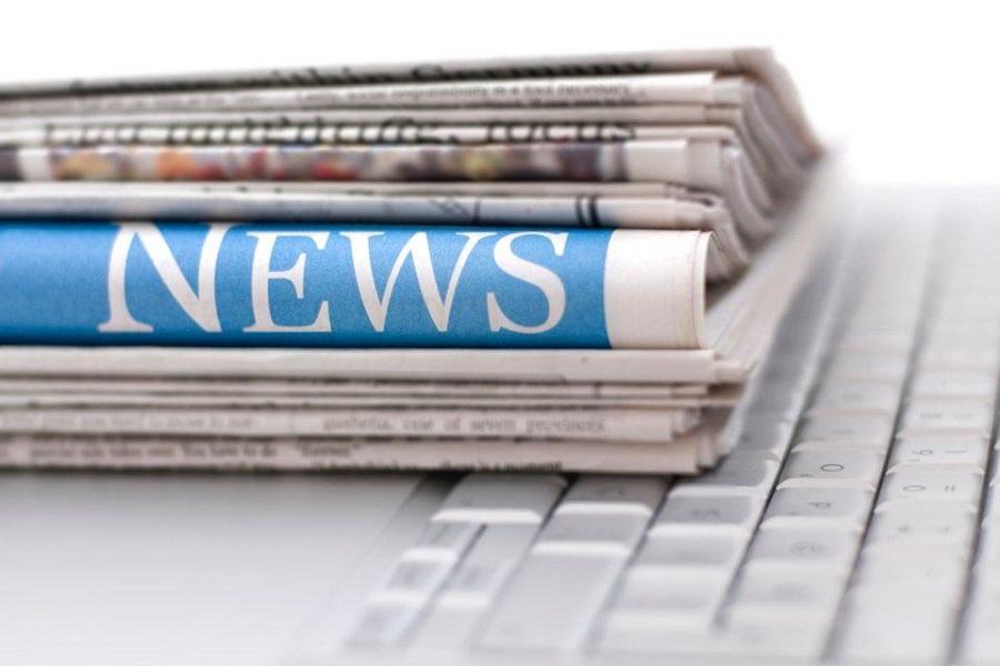 Самые актуальные новости Украины: где узнать