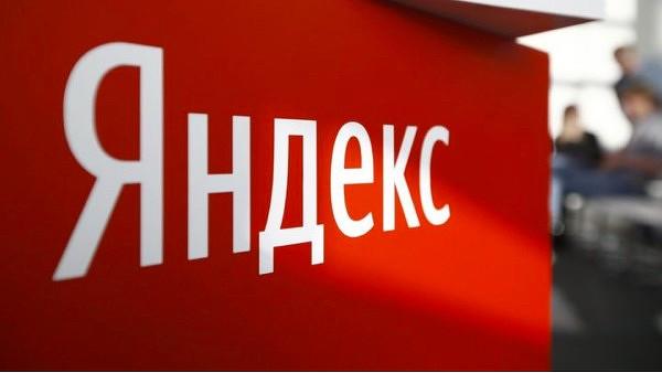 Американские фонды усиливают свое влияние на «Яндекс»