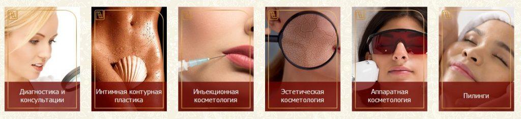 Клиника Марии Шутовой –современный центр косметологии