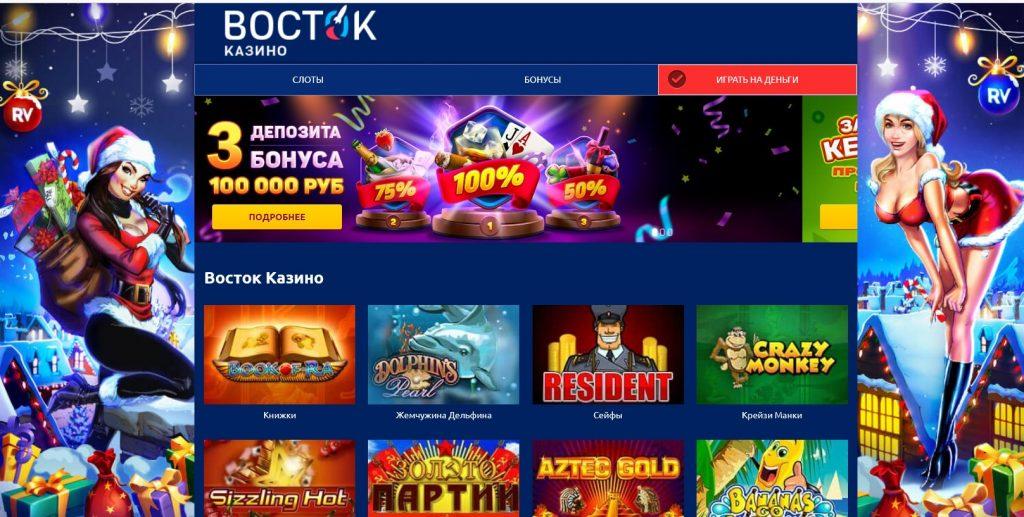 Игра без границ в RV Casino