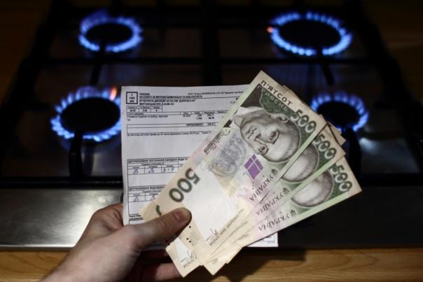 Украинцев переводят на новые тарифы за газ, которые в полтора раза выше: что происходит?