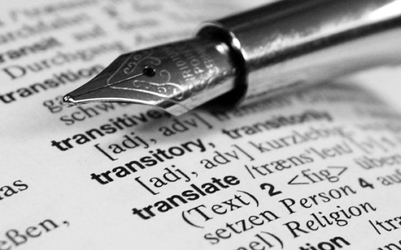 Почему для перевода текста стоит обратиться к профессионалам